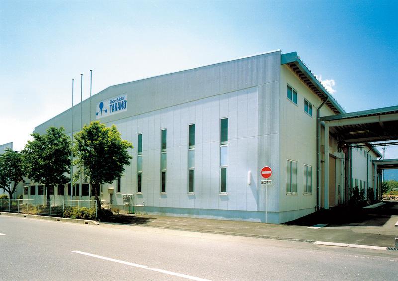タカノ第2工場