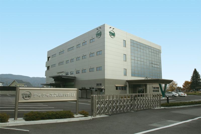 TDS技術センター